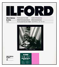 Ilford Multigrade IV RC Paper - 8x10 Glossy, 25 sheets